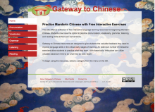 Gateway to Chinese website screenshot