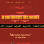 Chinese word order website screenshot