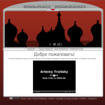 Rockin Russian website screenshot